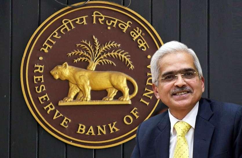 1.9 फीसदी की रफ्तार से बढ़ेगी भारत की अर्थव्यवस्था, G20 देशों में सबसे ज्यादा: RBI