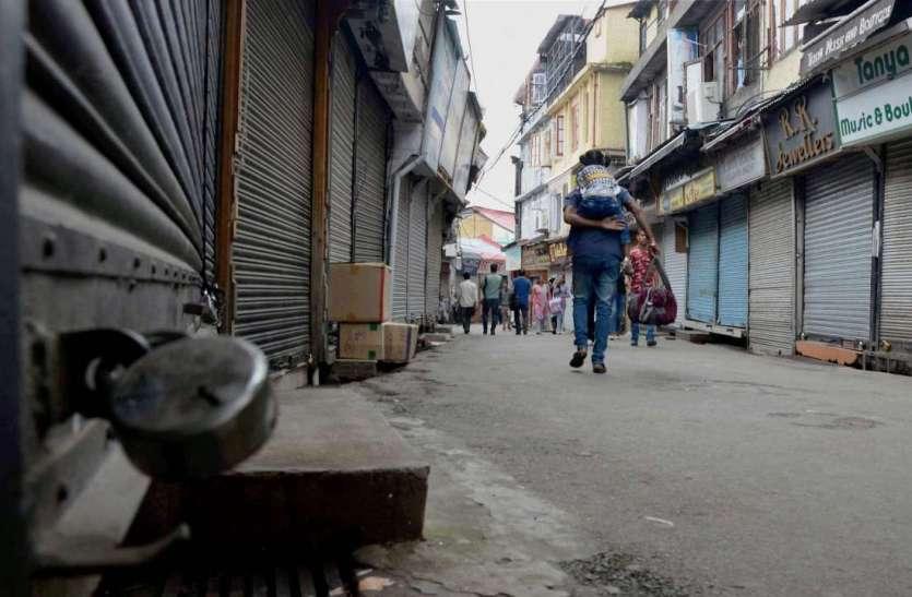 रविवार को देश के 7 करोड़ व्यापारी बंद रखेंगे दुकानें, 7 हजार करोड़ रुपए के नुकसान का अनुमान