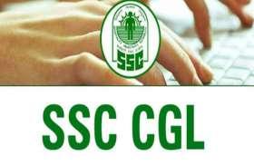SSC CGL Examination 2019 : दस हजार से अधिक पदों पर भर्ती का नोटिफिकेशन जारी, जानें पूरी डिटेल्स