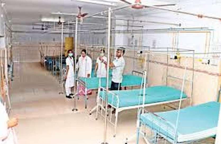 भीलवाड़ा के जिस हॉस्पिटल के 6 लोग निकले कोरोना पोजिटिव उसी के दो मरीज एमबी में भर्ती