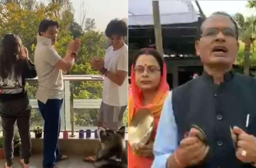 कोरोना के कर्मवीरों को ज्योतिरादित्य सिंधिया ने ऐसे किया सलाम, एमपी के दूसरे नेता भी नहीं रहे पीछे