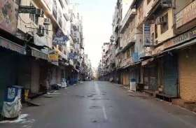 #janatacurfew : पूरा शहर सुनसान - गली मोहल्लों में भी पसरा सन्नाटा...देखें तस्वीरें
