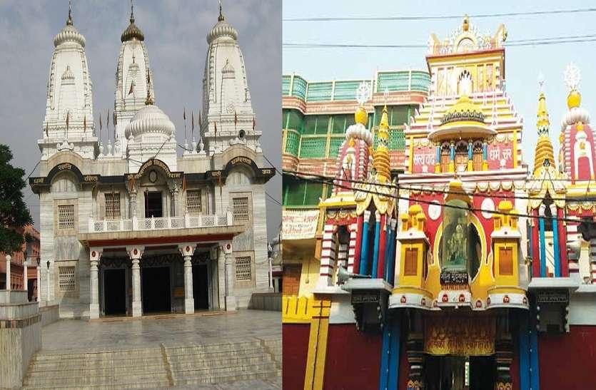 Janta Curfew : गोरखपुर मंडल में जनता कर्फ्यू को मिला हर किसी का साथ, गोरखनाथ मंदिर, गीता प्रेस भी 31 मार्च तक बंद