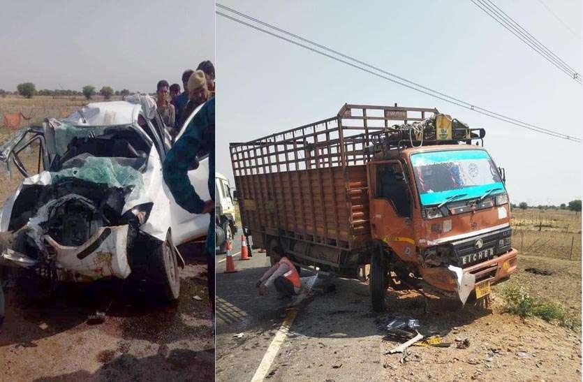 ट्रक और कार की भिड़ंत में एक की मौत, चार घायल जने हुए घायल