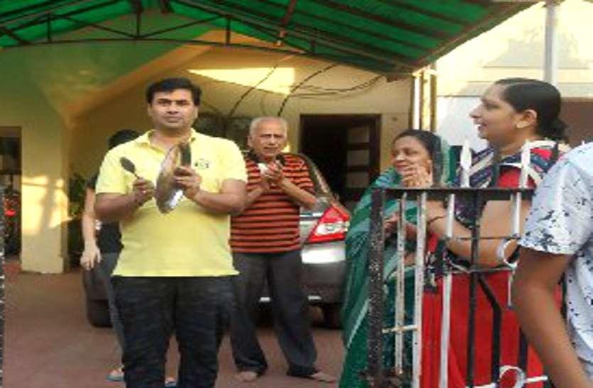 GO कोरोना: दुर्ग महापौर ने बजाई अपने निवास पर थाली, ताली, शंख बजाकर लोगों ने कर्मवीरों को कहा धन्यवाद