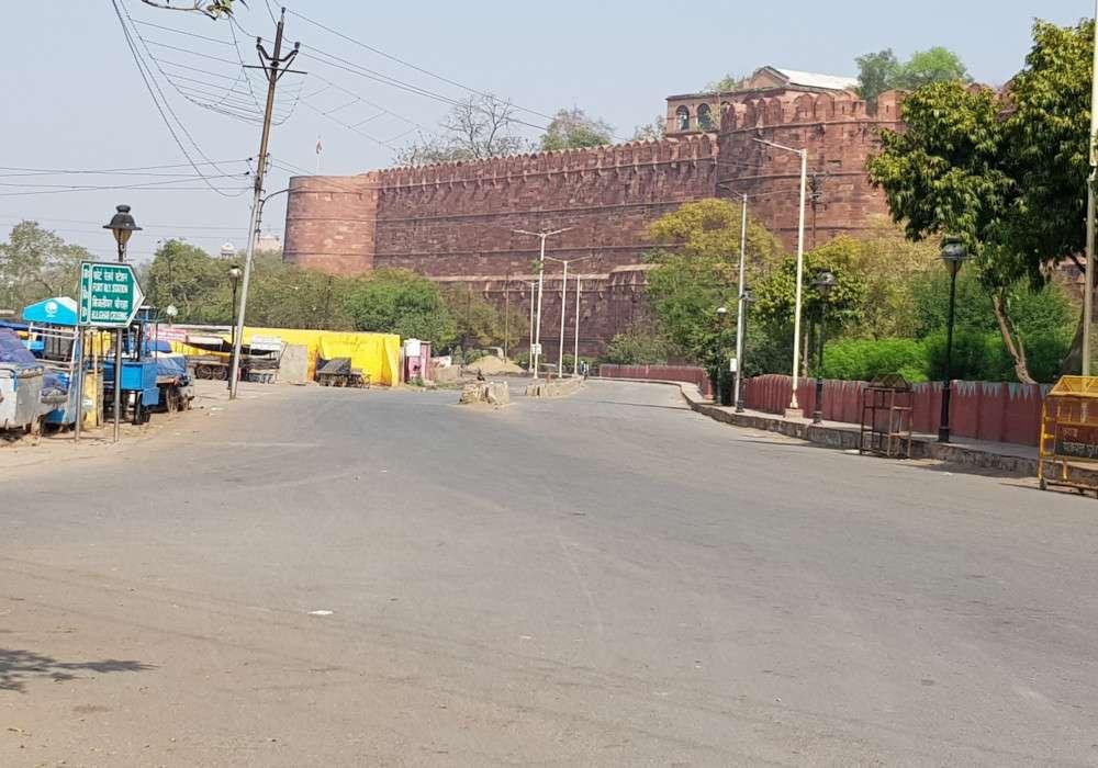 Agra Janta Curfew
