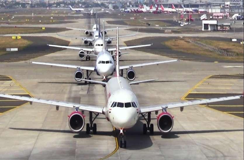 25 जून से इस एयरपोर्ट से भी उड़ान भरेंगें विमान, यह रहेगा समय और ऐसा है एयर फेयर
