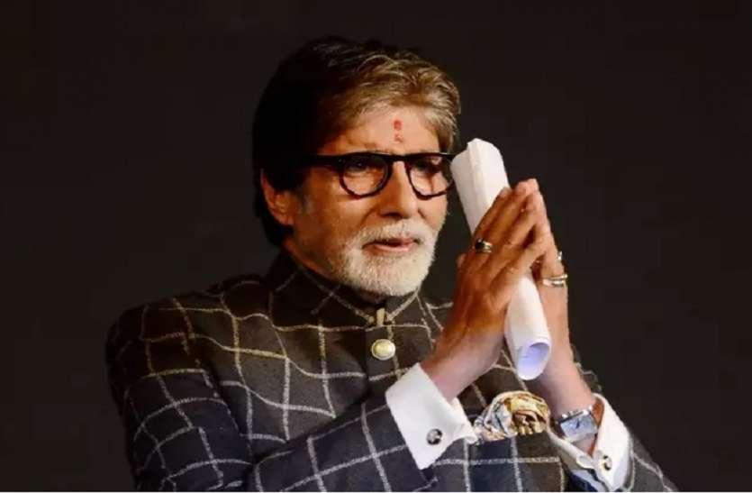 'जनता कर्फ्यू' पर अमिताभ बच्चन ने किया ट्वीट, कहा- 'यूं ही नहीं कहते डॉक्टर को भगवान'
