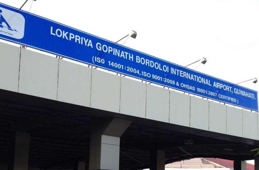 ट्रेन से लेकर मैट्रो तक हुई बंद लेकिन 'Janta curfew' के दौरान भी चालू हैं ये 12 एयरपोर्ट्स