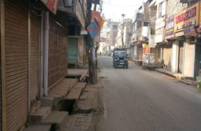 आजमगढ़ मंडल में जनता कर्फ्यू का दिखा व्यापक असर, शहर-गांव में पसरा सन्नाटा