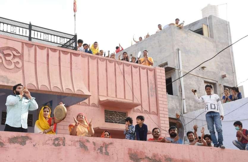 Image result for हर घर में बजी थाली-घंटी, शंख ध्वनि और झालर की झंकार से गूंजा शहर