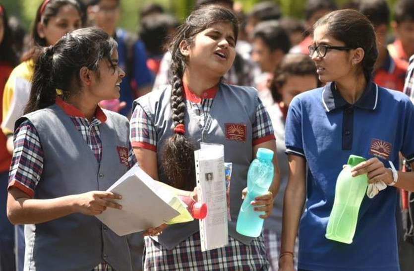 कोरोना के कहर के बीच विद्यार्थियों के लिए सीबीएसई का नया सर्कुलर...ताकि सेशन पर न हो असर