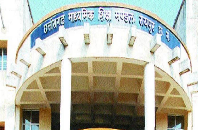प्रोजेक्ट परीक्षा के अंक भेजने में लापरवाही, 120 स्कूलों को नोटिस