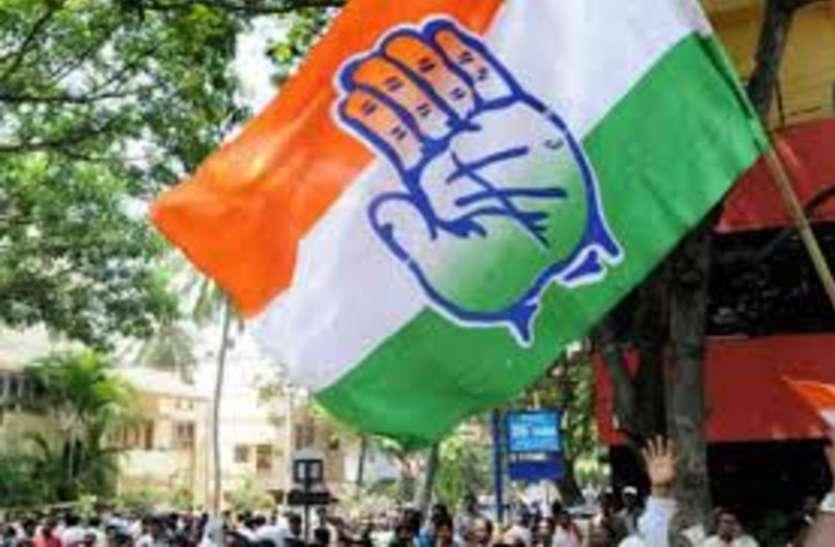 MP Political Crisis: आरक्षित सीटों को 'सुरक्षित' रख पाएगी कांग्रेस?