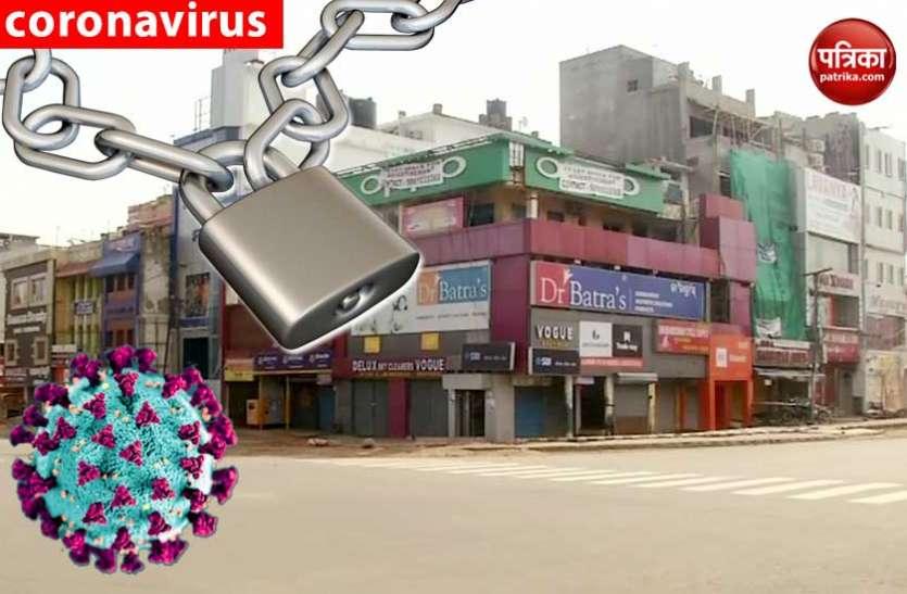 Coronavirus: लॉकडाउन के दौरान बसें, उड़ानें और ऑफिस रहेंगे बंद, इन चीज़ों पर भी पड़ेगा असर