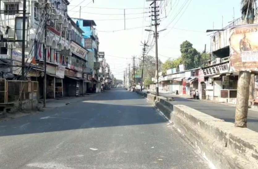 Janta Curfew: कोरोना के खिलाफ इस शहर में दिखी अभूतपूर्व एकता, हर धर्म के लोगों ने दिया सहयोग