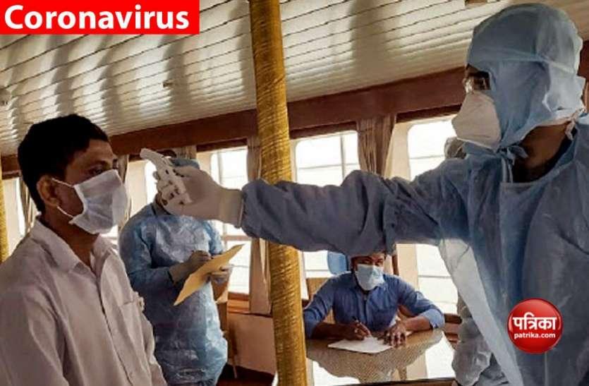 Coronavirus Live: बिहार में कोरोना संक्रमित एक और मरीज की मौत, देश में मरने वालों की संख्या 6 हुई