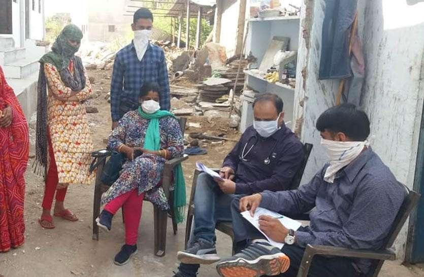 कोरोना वायरस: दुबई व भीलवाड़ा से आए संदिग्धों की स्क्रीनिंग कर घरों में ही आइसोलेशन में रहने की दी हिदायत