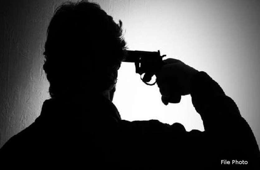 CRPF के जवान ने गोली मारकर की आत्महत्या, मौके पर हुई मौत