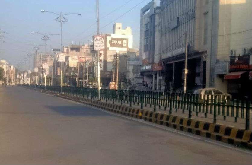 Public curfew in bathinda