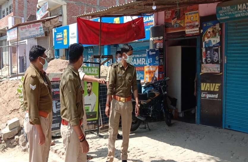 जनता कर्फ्यू में दुकानों पर नहीं पहुंचा कोई ग्राहक, स्थानीय पुलिस ने किया ये काम, व्यापारी बोले