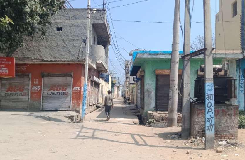 Ground Report-West Up: Corona Virus शहर के साथ गांवों में भी पसरा रहा सन्नाटा