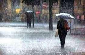 मौसम Alert: छत्तीसगढ़ में द्रोणिका का असर, अगले दो दिनों में इन क्षेत्रों में फिर जमकर बरसेंगे काले बादल