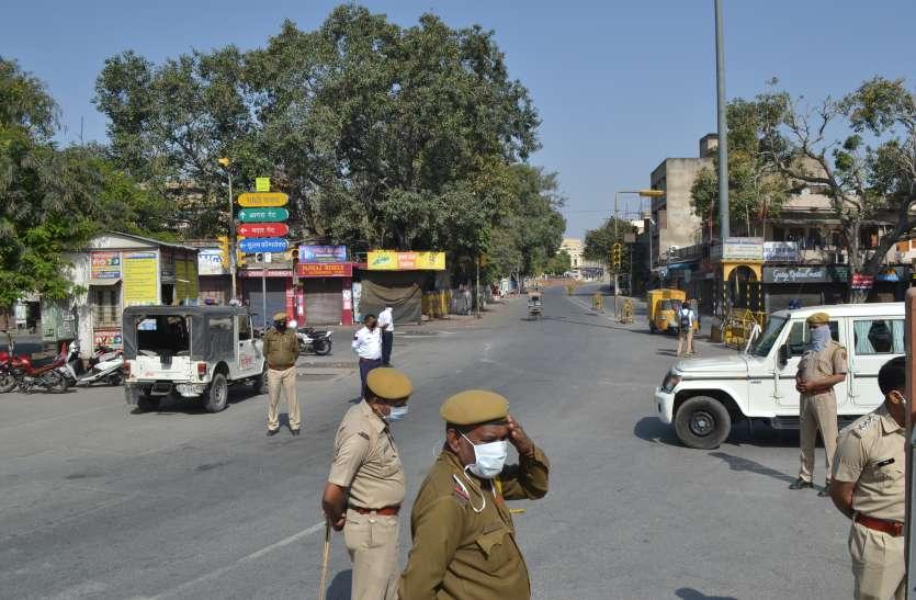 #Janta Curfew: सूनी सडक़ें और दुकानें लॉक डाउन