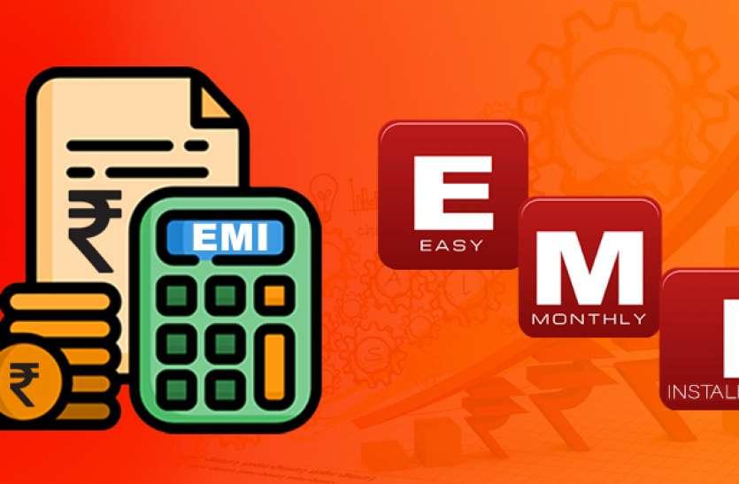 घरों में कैद लोगों को सता रही है EMI की चिंता, कर रहे हैं डेट बढ़ाने की मांग
