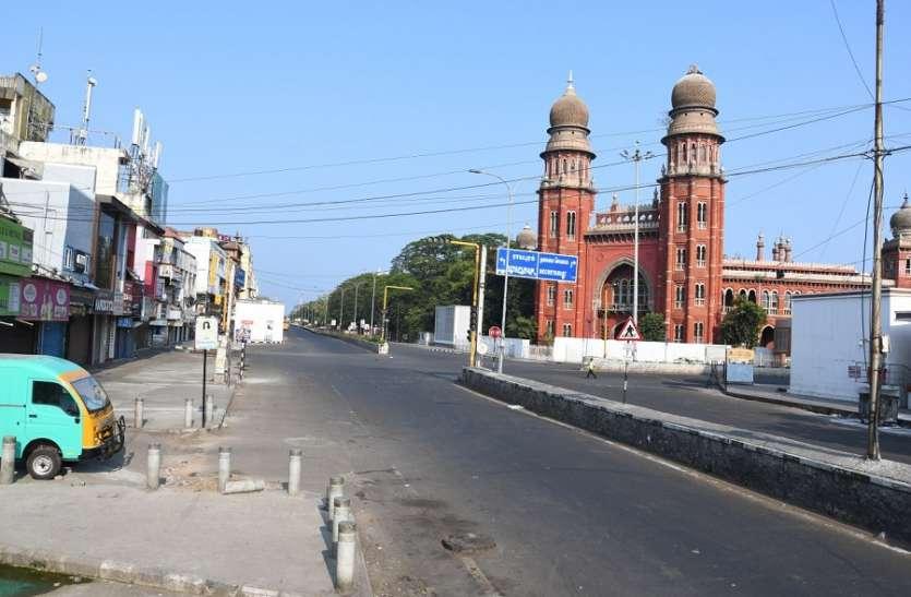 COVID19: चेन्नई, ईरोड और कांचीपुरम जिला 31 मार्च तक लॉकडाउन, आवश्यक सेवाएं रहेंगी सुचारु