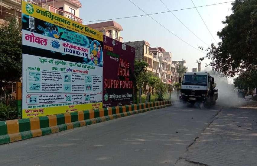 ghaziabad2.jpg