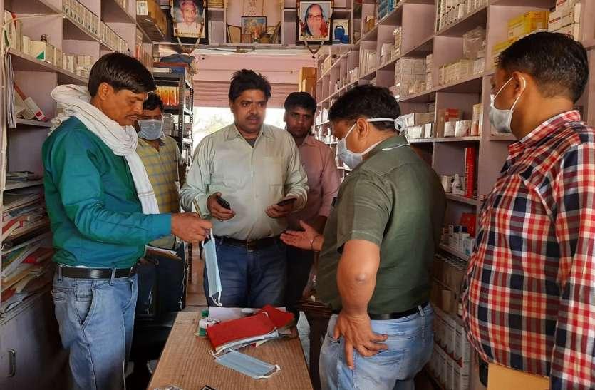 10 रुपए के मास्क को 30 रुपए में बेचता पकड़ा दवा दुकानदार