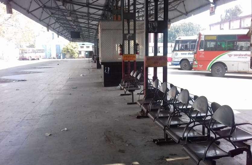 बरेली में जनता कर्फ्यू काव्यापक असर, सड़कों पर सन्नाटा, मेडिकल स्टोर भी बंद