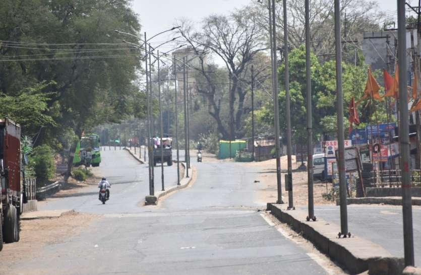 कोरोना वायरस: होशंगाबाद जिले में भी धारा 144 लागू
