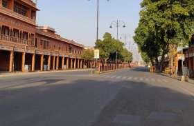 जयपुर में जनता कर्फ्यू और लॉक डाउन का दिखा ऐसा असर, देखिए तस्वीरें
