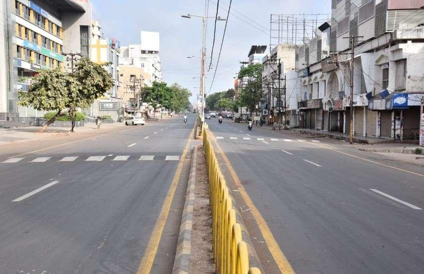 Janata curfew support in Jamnagar