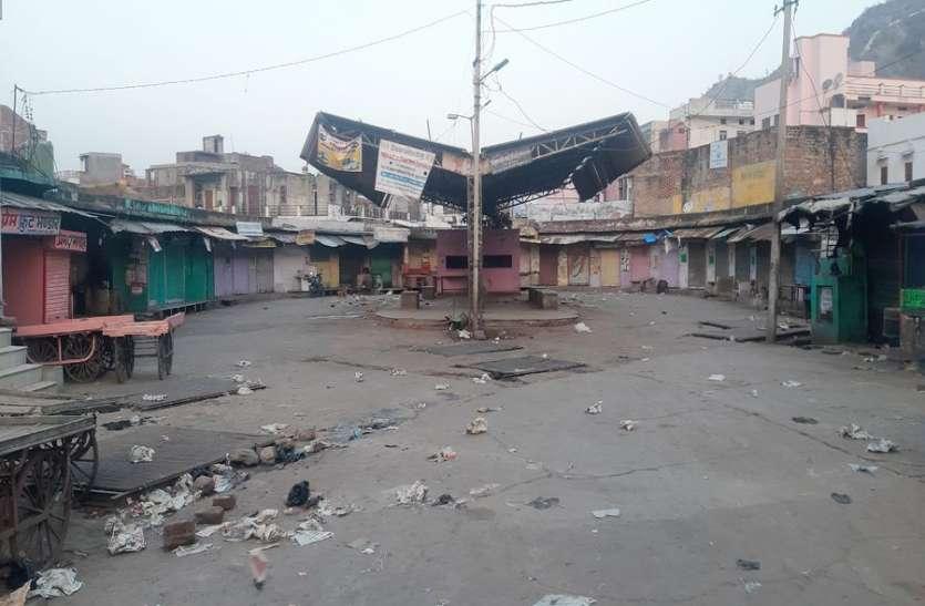 'जनता कर्फ्यू' को मिला अभूतपूर्व समर्थन, शहर से लेकर गांव-ढाणी तक सब कुछ रहा बंद
