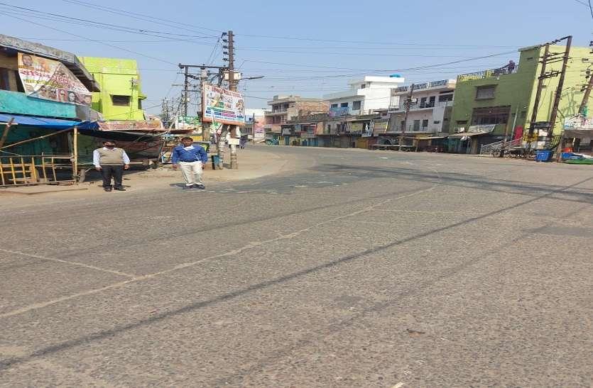 जनता कर्फ्यू  अलीगढ़ Live: जारी है जनता कर्फ्यू, पीएम मोदी को मिला अलीगढ़ मण्डल का समर्थन