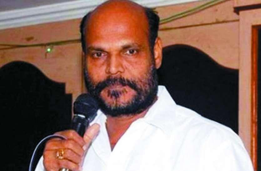 पांडियन पर भड़काऊ भाषण का आरोप