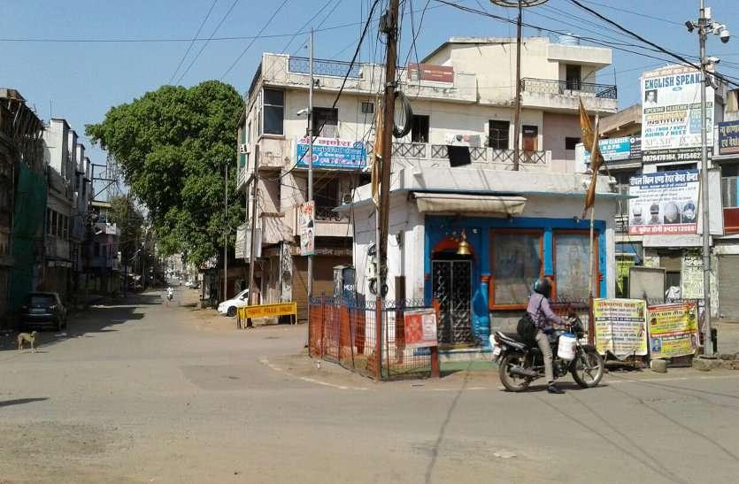 Coronavirus Gwalior lockdown in three days 2020