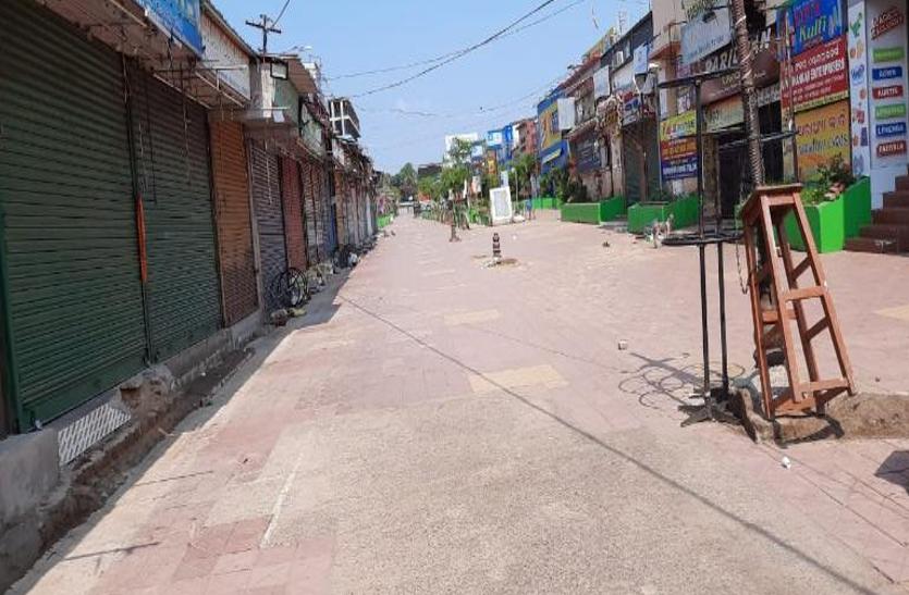 Coronavirus के खिलाफ जंग की तैयारी, ओडिशा के 5 जिलों और 9 शहरों में लॉक डाउन