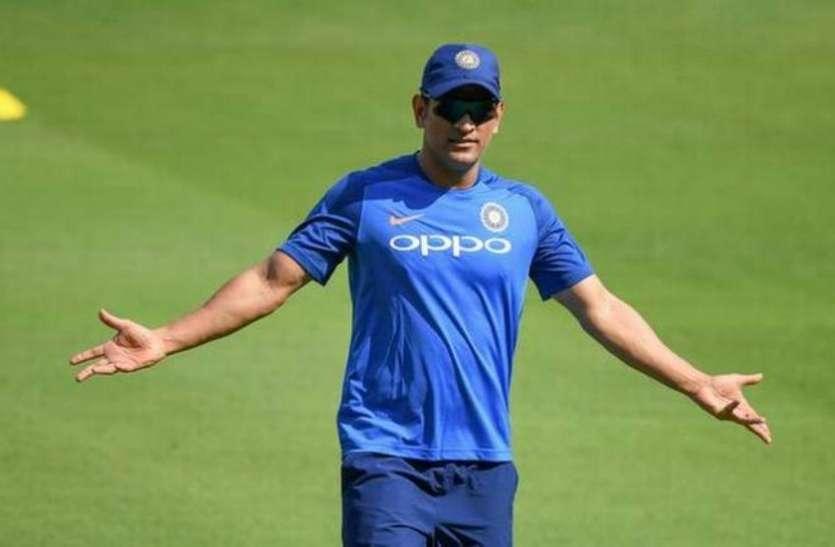 पूर्व चयनकर्ता ने कहा, धोनी को कुछ भी साबित नहीं करना, लेकिन टीम इंडिया में वापसी होगी मुश्किल