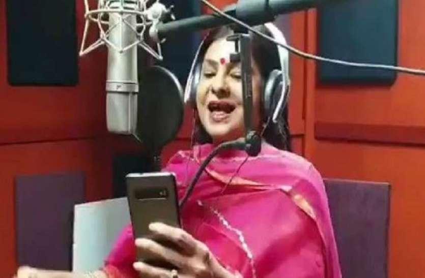 गायिका मालिनी अवस्थी ने कोरोनावायरस पर बनाया गाना- 'डरना नहीं, मुस्कुराना है,मिलकर इसे हराना है'