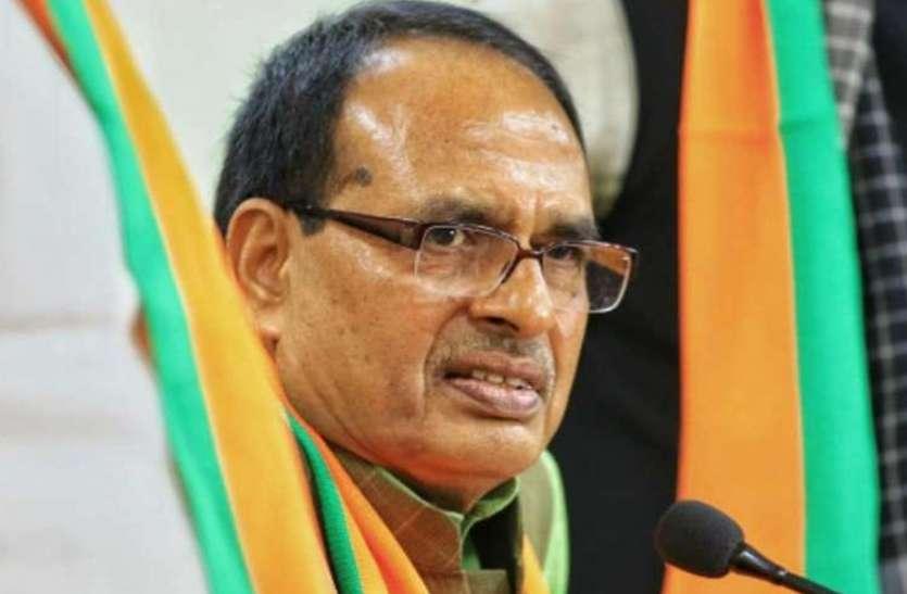 'शिवराज सिंह चौहान नहीं बनेंगे मुख्यमंत्री, हाथों से फिसल गई सीएम की कुर्सी'