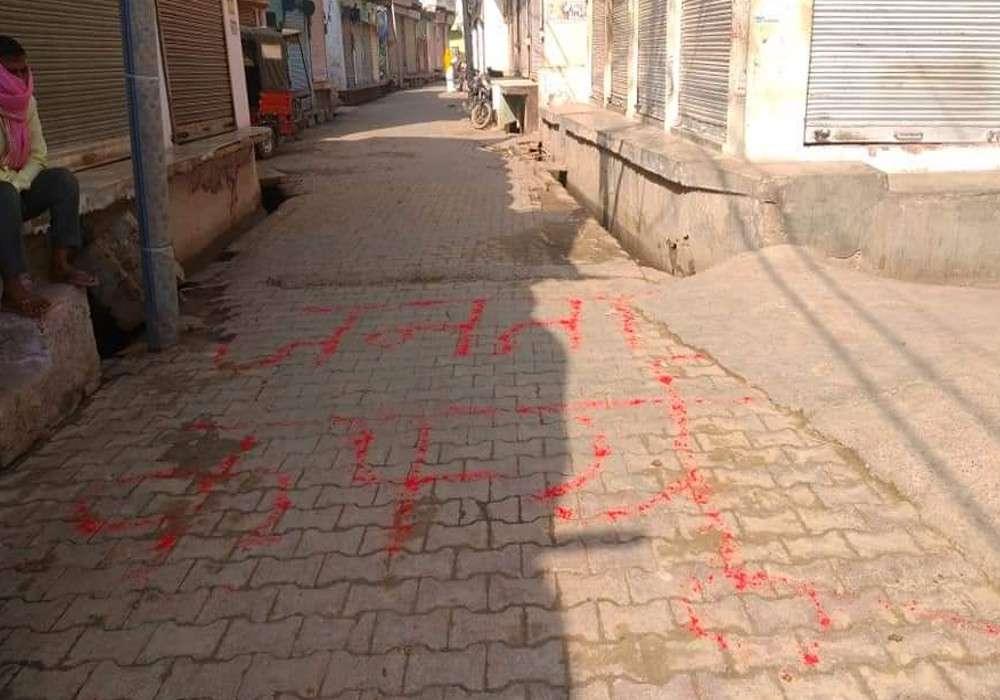 Mathura Janta Curfew
