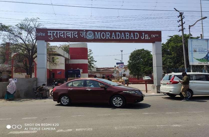 Janta Carfew Moradabad Live: कोरोना से लड़ाई में साथ आया हर नागरिक, मंडल में दिखा व्यापक असर