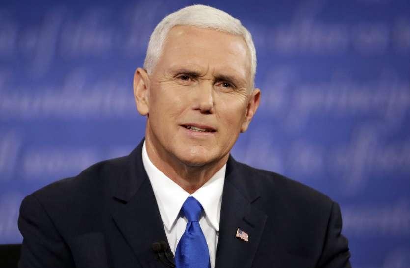 अमरीकी उपराष्ट्रपति माइक पेंस कोरोना की जांच कराएंगे, वाइटहाउस में मचा हड़कंप