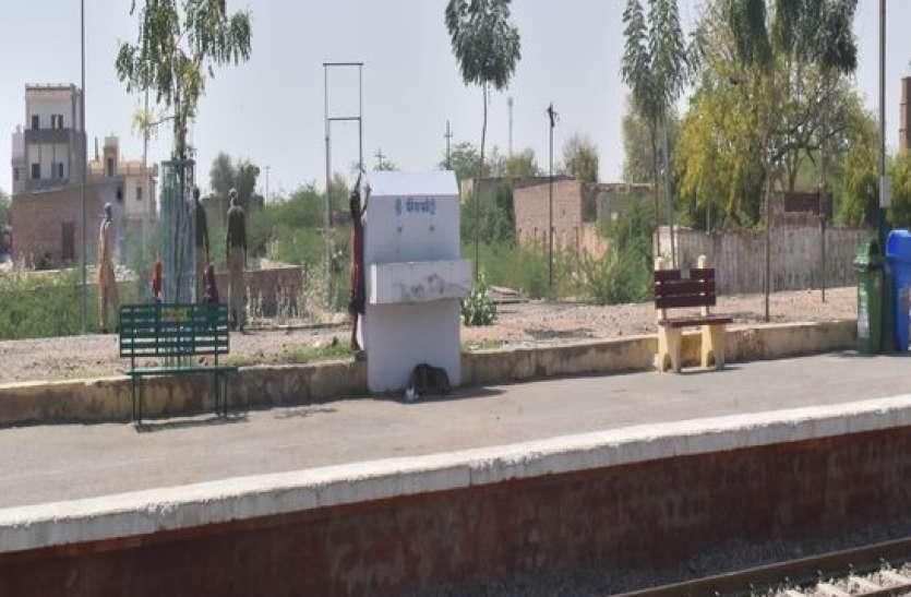 यात्रियों के 'जूठन से बनेगी खाद, स्टेशन होगा हरा-भरा