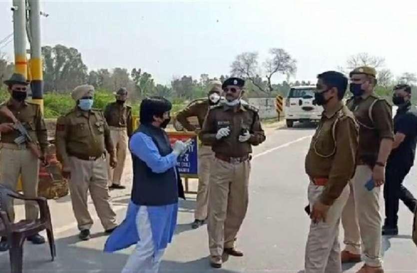 पंजाब सीमा पर वाहनों का आवागमन न्यून, पुलिस व परिवहन अधिकारी रहे मौजूद