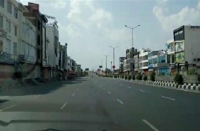 janta curfew :पूरा जयपुर हुआ लॉक डाउन